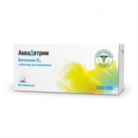 Аквадетрим (Витамин Д3) таблетки растворимые 500 МЕ, 90 шт.