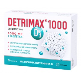 Детримакс Витамин Д3 таблетки 1000 МЕ, 60 шт.