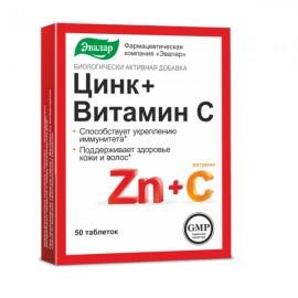 Цинк+Витамин С, таблетки (50 шт.)