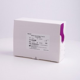 Экспресс-тест Genrui SARS-CoV-2 Antigen Test Kit  на антиген (25 шт.)