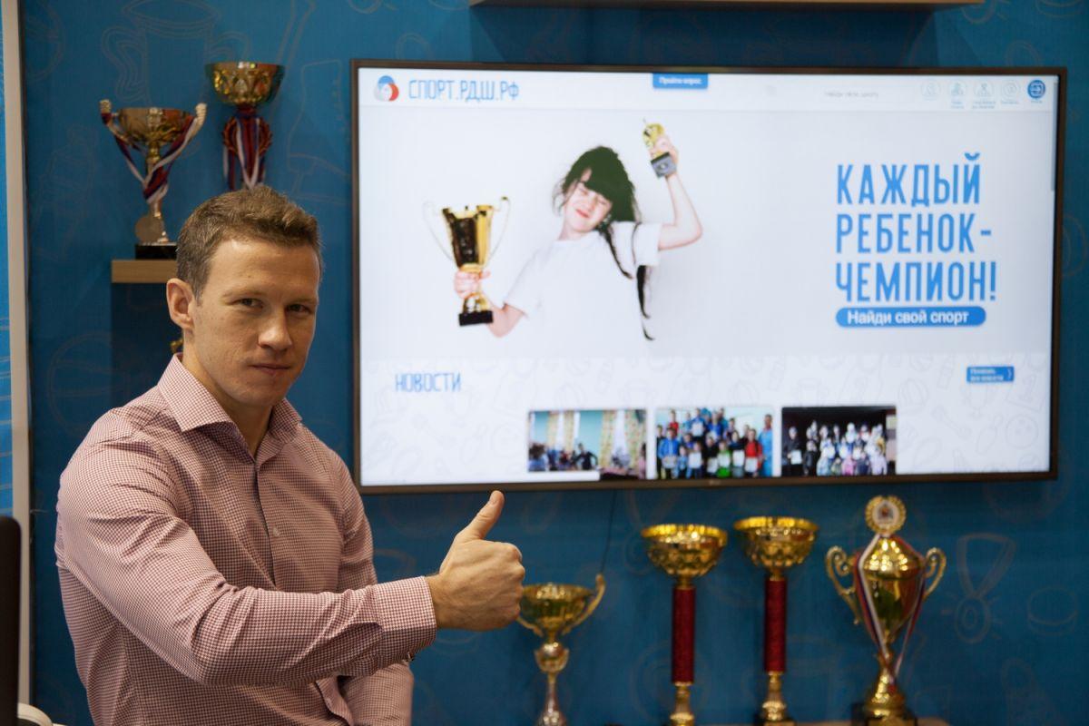 Наградион в Ульяновске