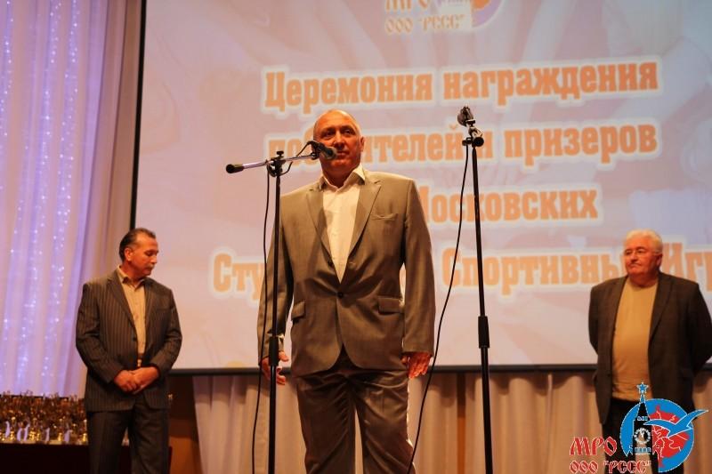 Наградион - партнер МРО ООО РССС